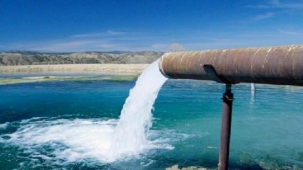 Agua-